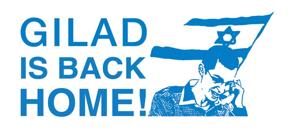 תמונת הפרופיל החדשה: גלעד שליט חזר הביתה