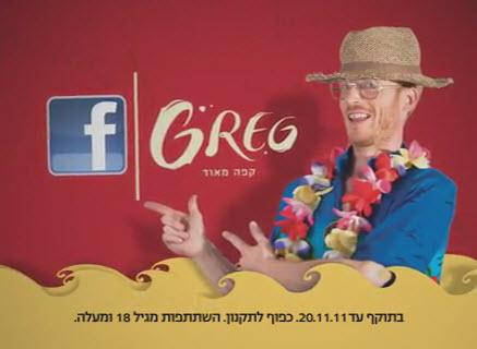 gregonline