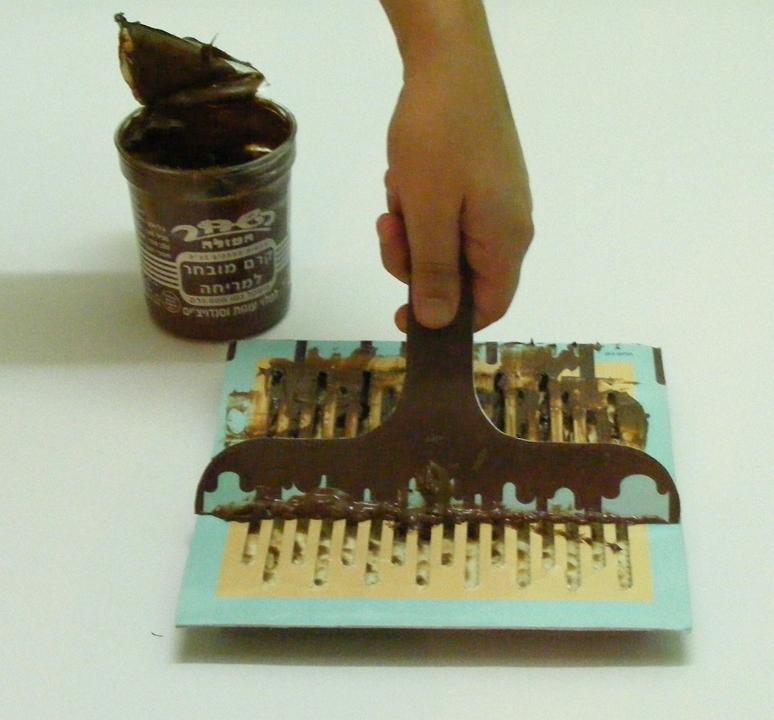 שוקולד השחר