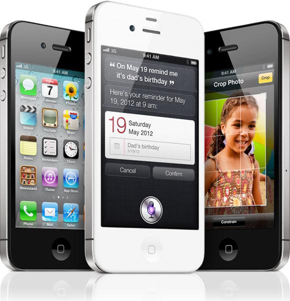 תכירו את ה-iPhone 4S החדש של אפל