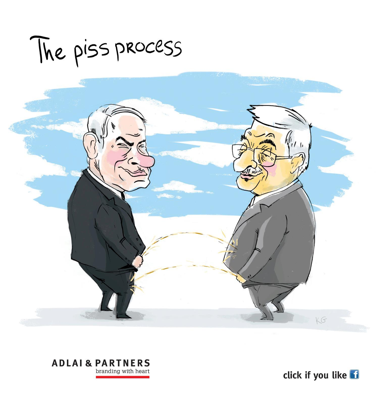 הסכם השלום על פי עדלי סטוק