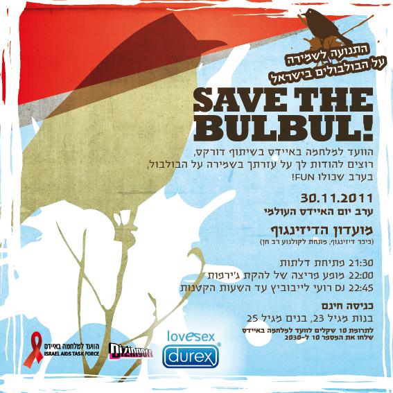 Save the bulbul