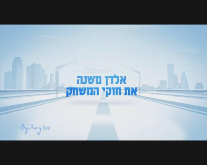 Eldan_Dabel_Check_25_wide