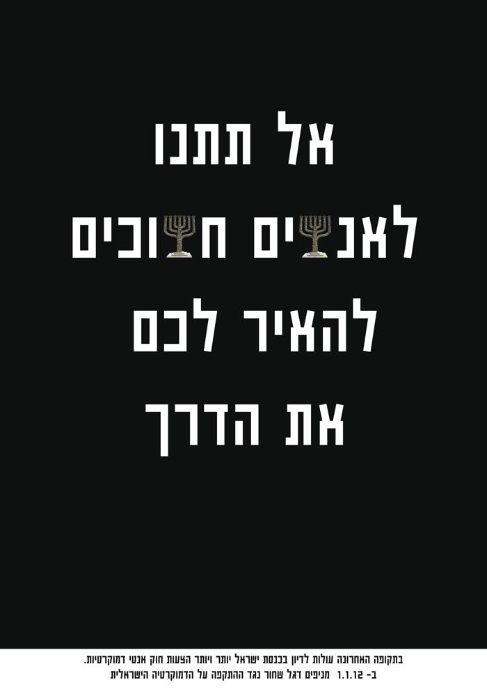 אמיר שמשונוב