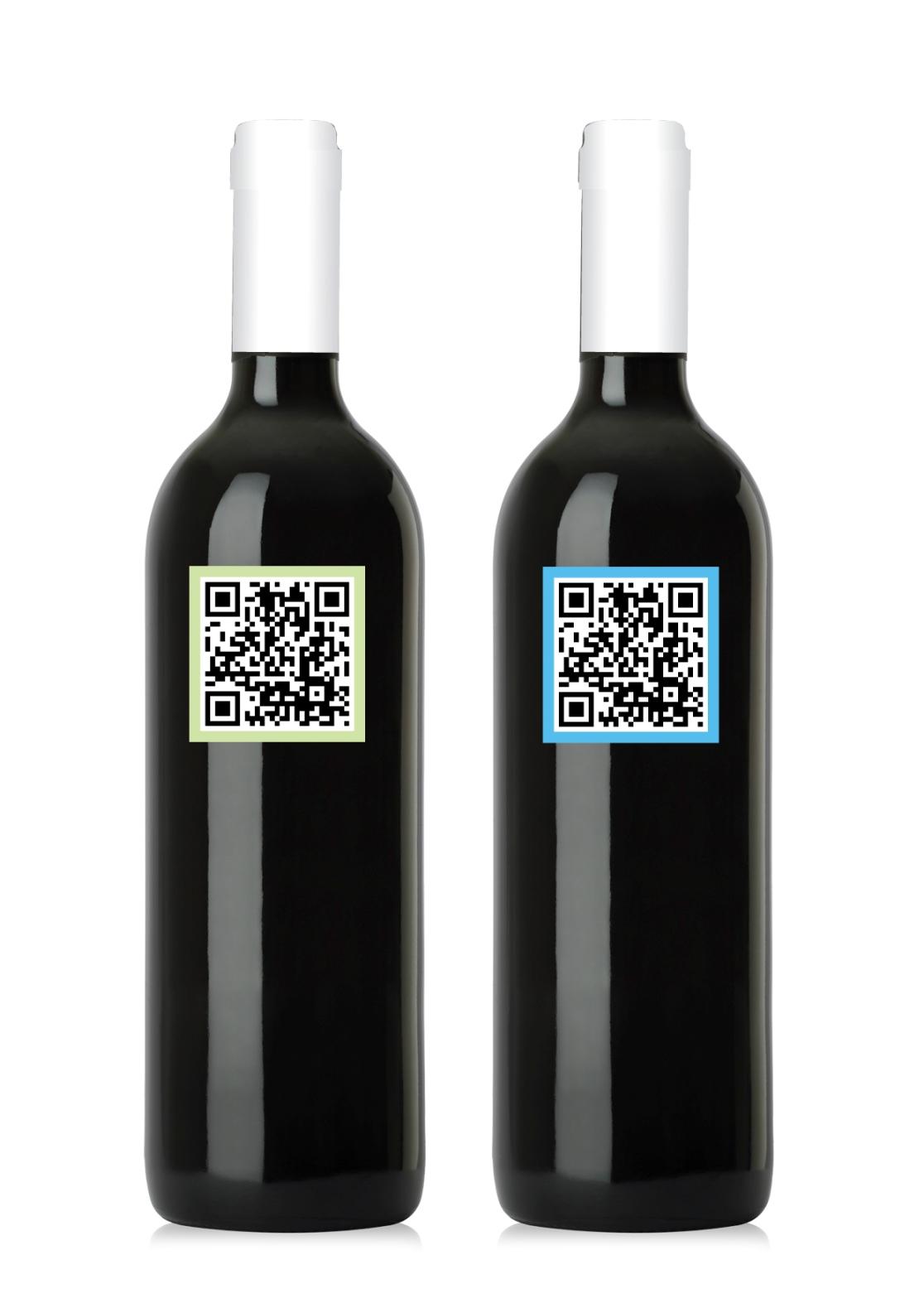 היין הסודי עם QR