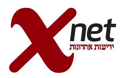 xnet logo