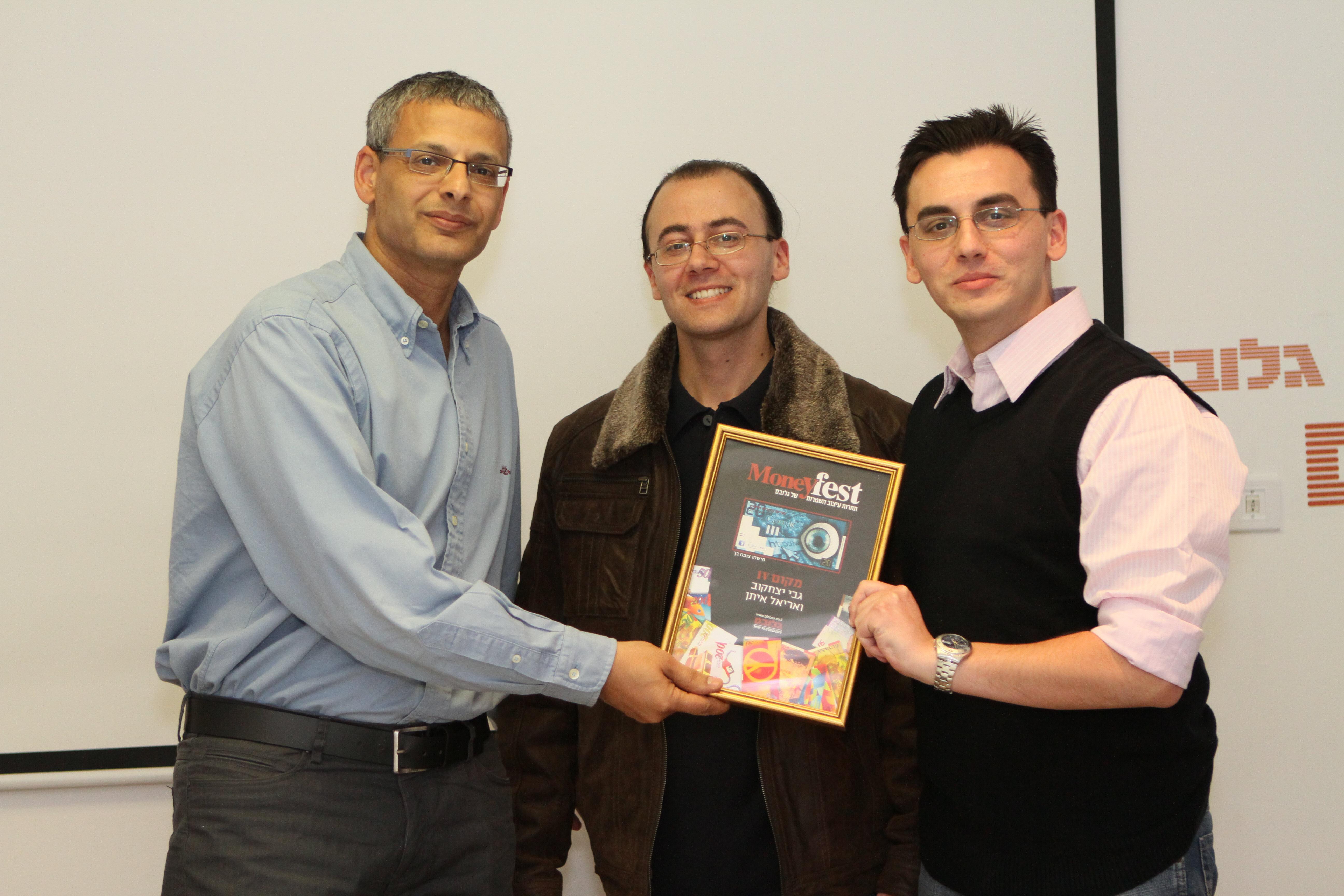 אריאל איתן וגבי יצחקוב מקבלים את הפרס