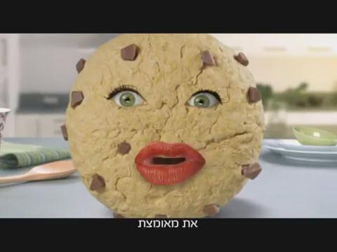 cookieco
