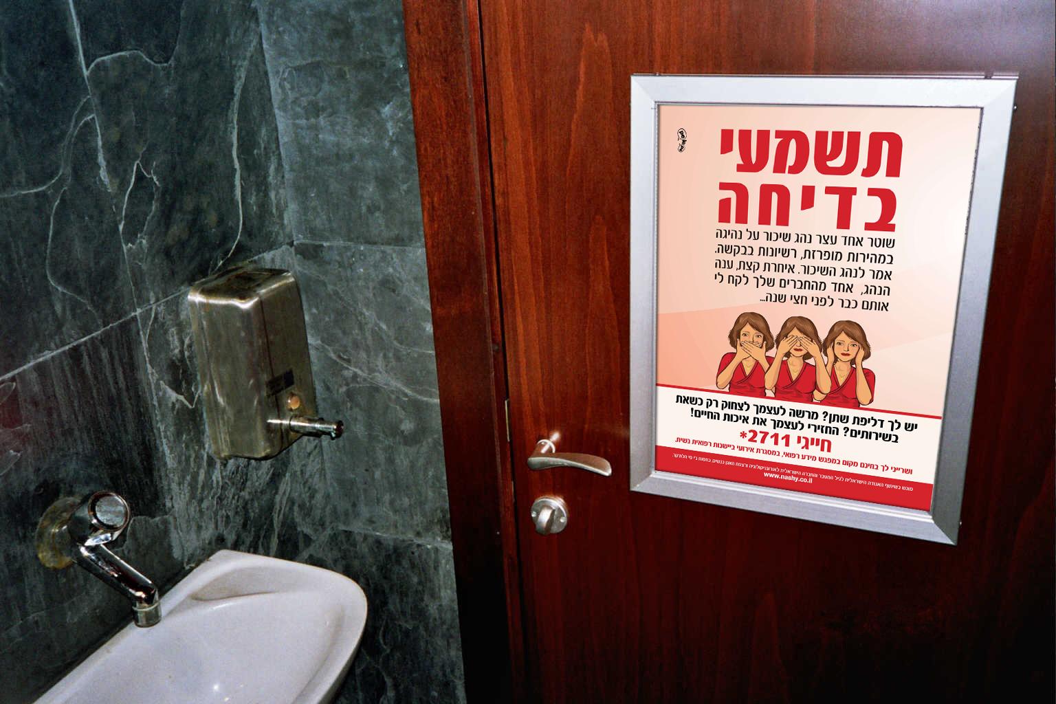 women_bathroom_image_011