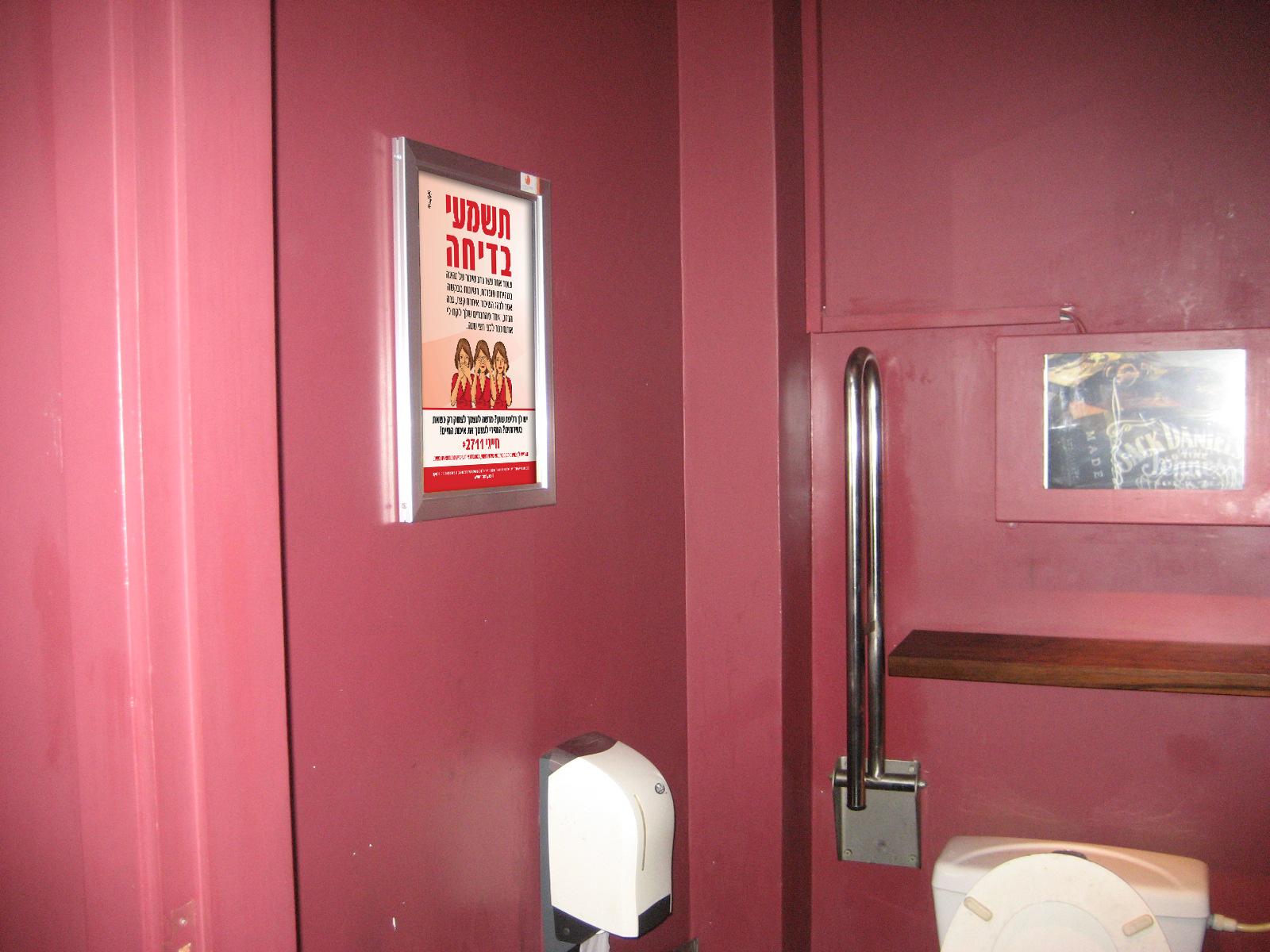 women_bathroom_image_012