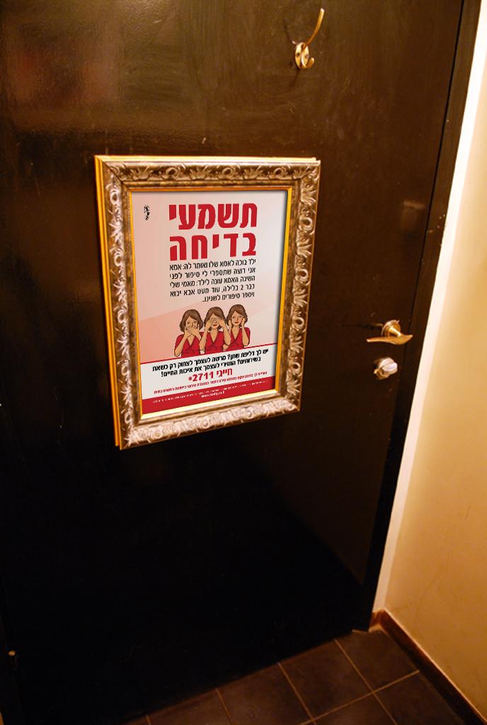 women_bathroom_image_02