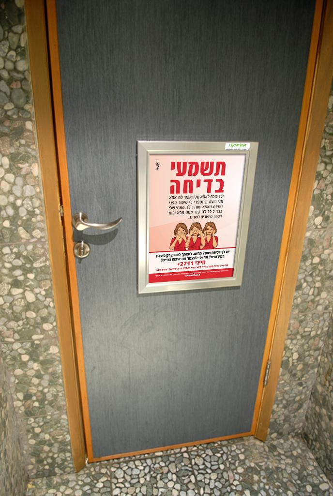 women_bathroom_image_03