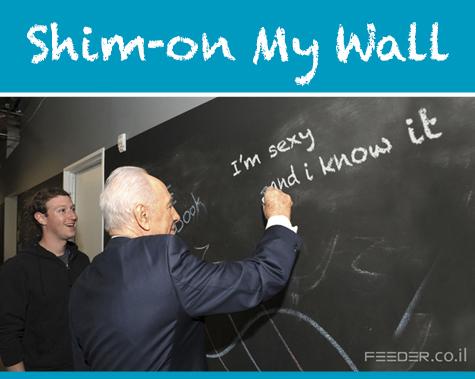 Shimon Peres_1011603