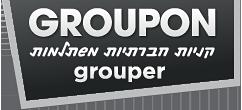 groupon_grouper