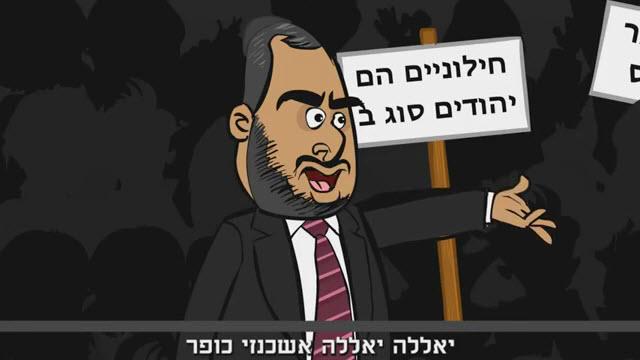 israaal2012