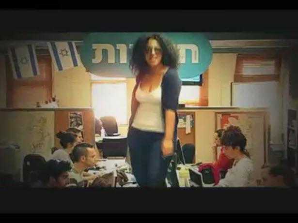 ynet-move