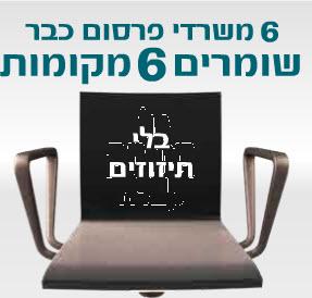 08-04-2012 14-14-47