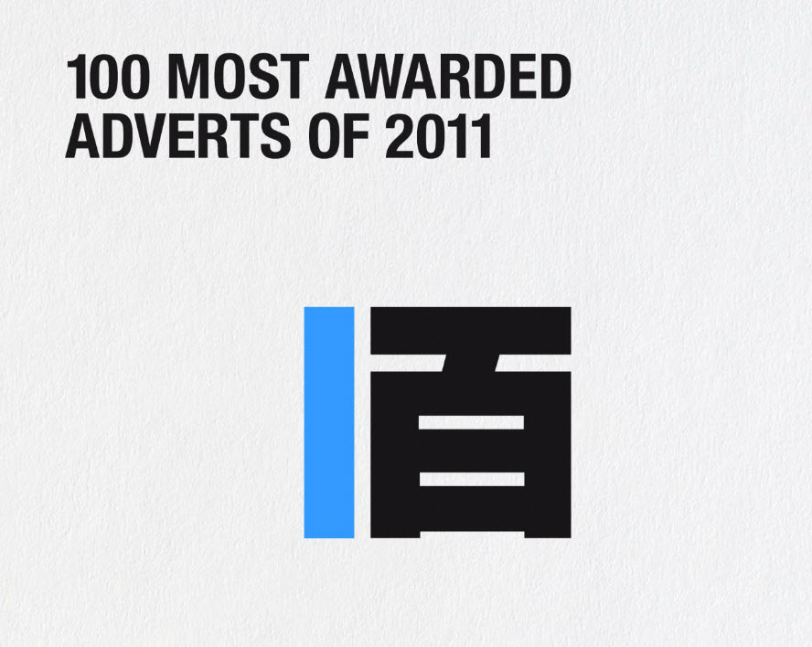 100 הקמפיינים המעוטרים ביותר של 2011