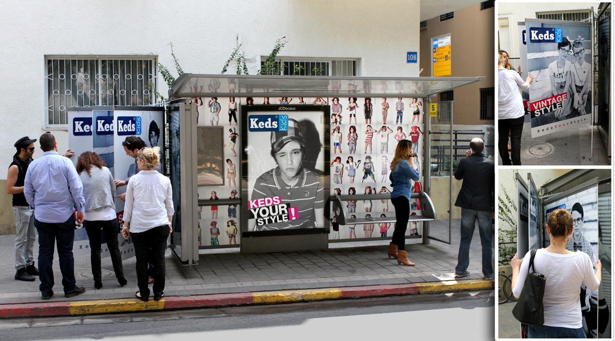 תחנת אוטובוס כקטלוג אופנה