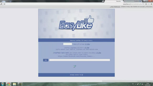 EasyLikeCOIL
