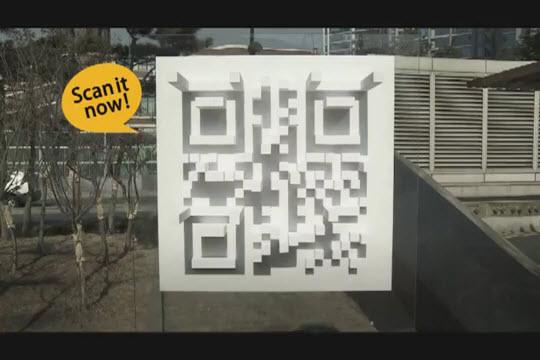 Emart shadowQRcode