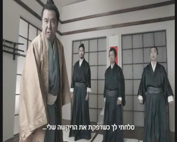 Master_Japan_31Sec_2-WMV MQ