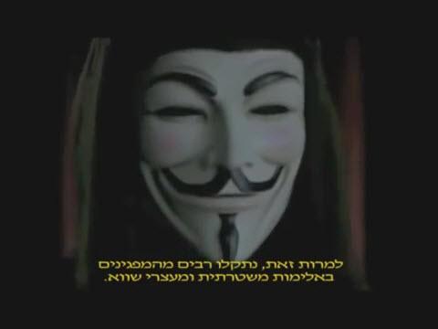 anonisrael