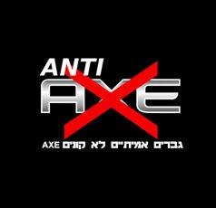 antiaxe2