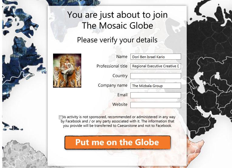 קמפיין בינלאומי של אבן קיסר