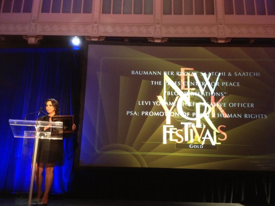 דורית גווילי, סמנכלית ההפקה של באומן מקבלת את הפרס