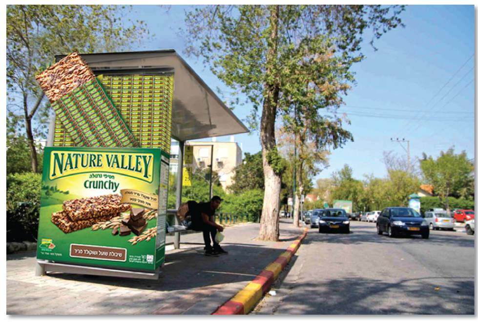 Nature Valley - הדמייה