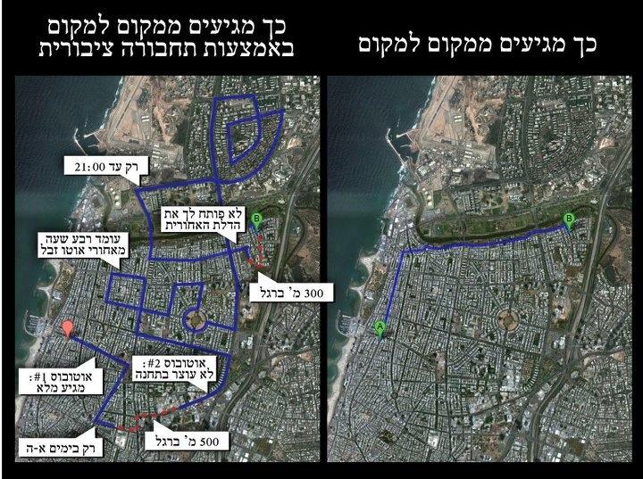 תמונה ויראלית: כך עובדת התחבורה הציבורית בישראל