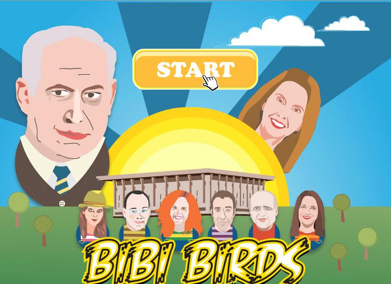 Bibi Birds