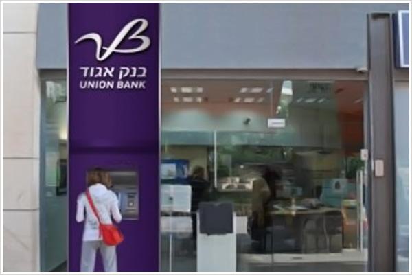igud_bank_branch
