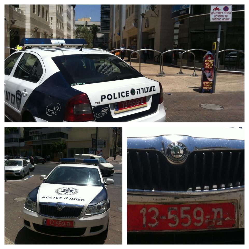 ויראלי בפייסבוק: משטרת ישראל ממשיכה לצפצף על חוקיה
