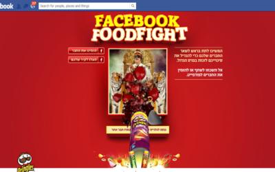 אפליקציית פייסבוק: זהירות, לפרינגלס יש טעם מתפרץ!
