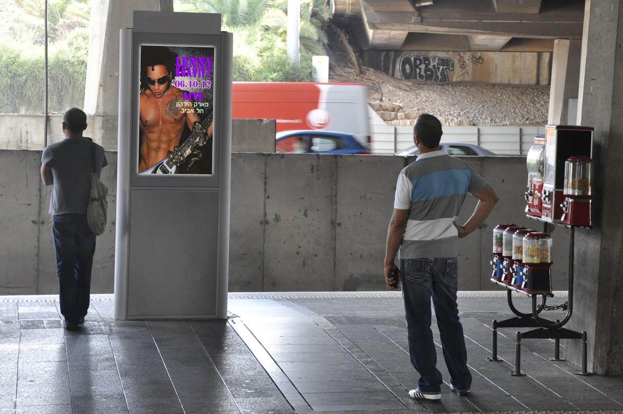 שלטים אלקטרוניים בעלי סאונד בתחנות רכבת