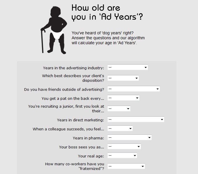 אז בני כמה אתם בשנות פרסומאי?