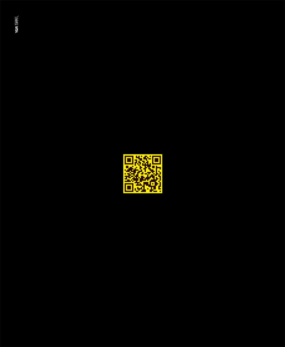 """מדד המותגים 2012: שפ""""מ קיו אר"""