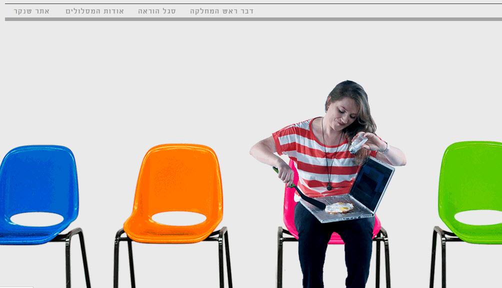 אתר בוגרים - שנקר תקשורת חזותית 2012