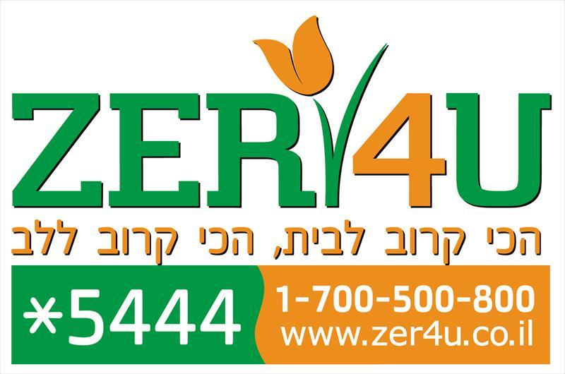 ZER4U