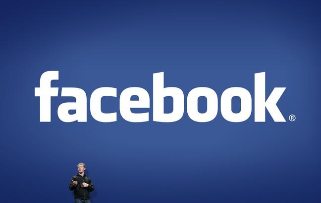פייסבוק: החברה הודיעה היום על עידכון לאפליקציה שתהיה מהירה מתמיד