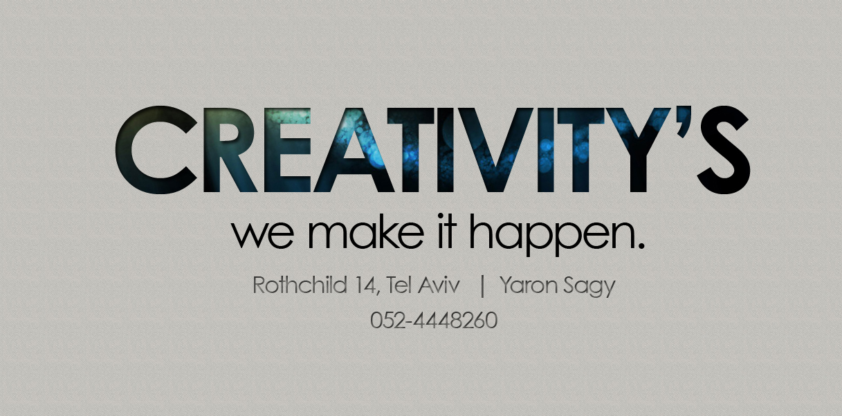 Creativity's