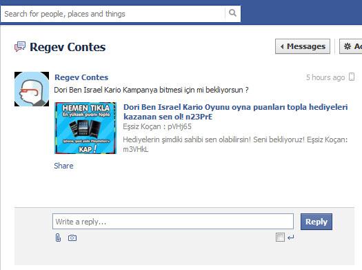 זדוניות טורקית בפייסבוק מציפה תיבות הודעות של גולשים עם מסר אישי