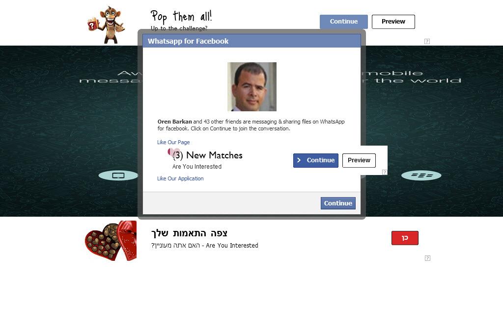 התרמית היומית בפייסבוק: הישמרו מהאפליקציה שמתחזה ל-Whatsapp