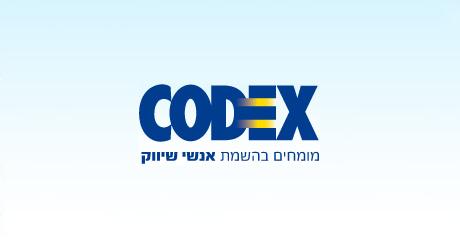 CODEX - מומחים בהשמת אנשי שיווק