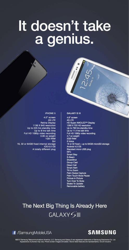 מודעה: סמסונג מתנגחת באייפון 5 החדש
