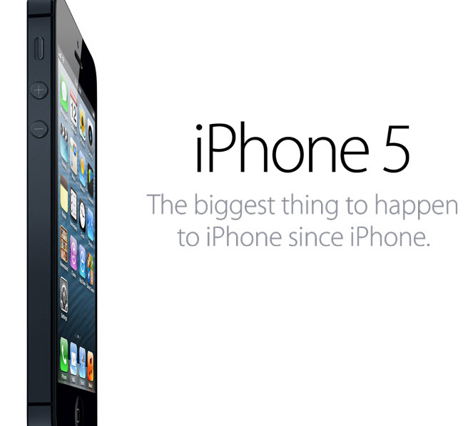 מכירה מוקדמת של האייפון 5 בישראל