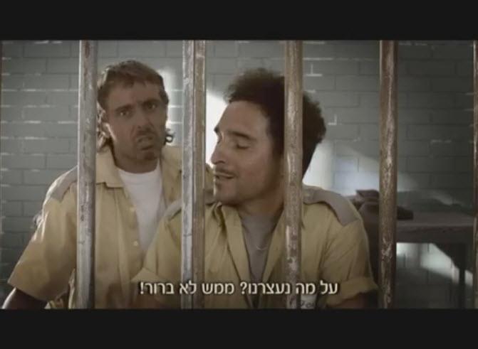 marianoprison