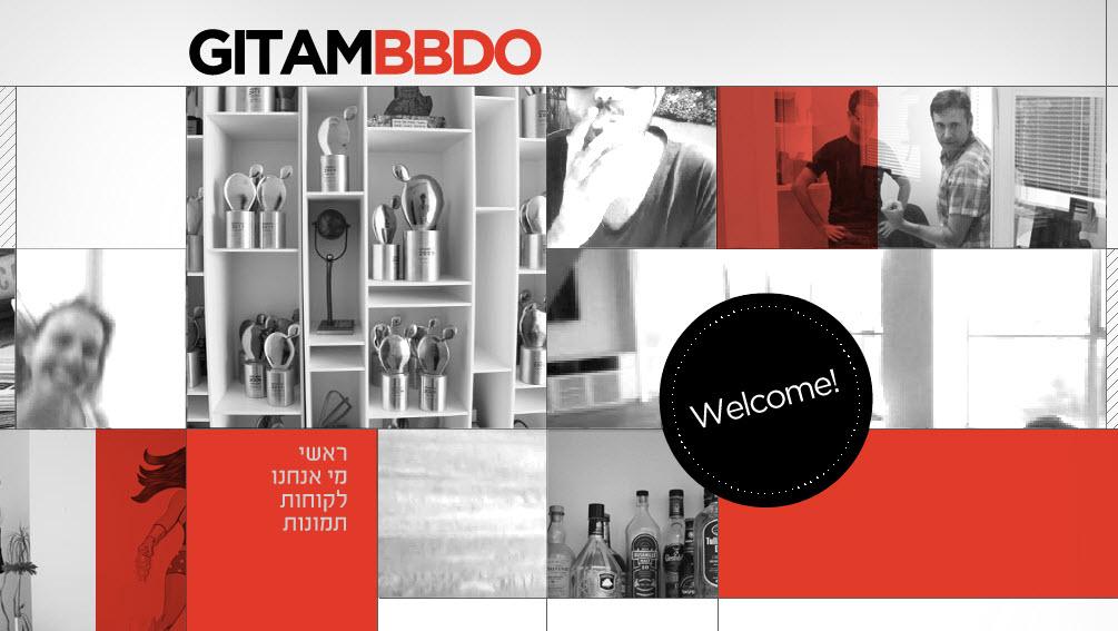 ברנז'ה: גיתם BBDO זונחים את הרשת החברתית שהקימו ועוברים לאתר חברה